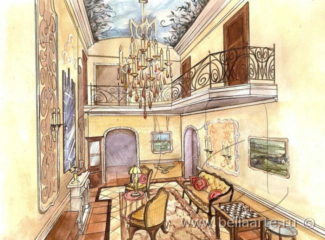 Второй свет в гостиной дизайн